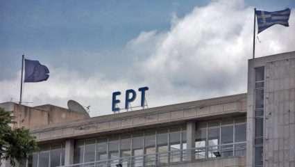 Δημοσιογράφος της ΕΡΤ παρέδωσε τη δημοσιογραφική του ταυτότητα μετά τον σάλο