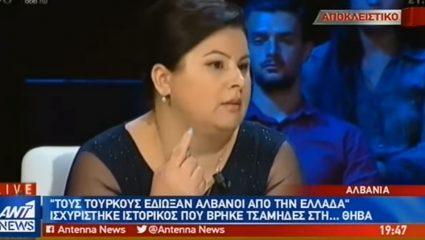 «Δεν υπάρχουν Έλληνες, όλοι είναι Αλβανοί που ντρέπονται να το πουν» , λέει Αλβανίδα ιστορικός (ΒΙΝΤΕΟ)