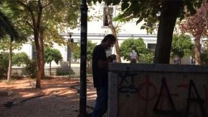 Eικόνες σοκ! Χρήση ναρκωτικών στη Νομική Σχολή της Αθήνας – ΒΙΝΤΕΟ