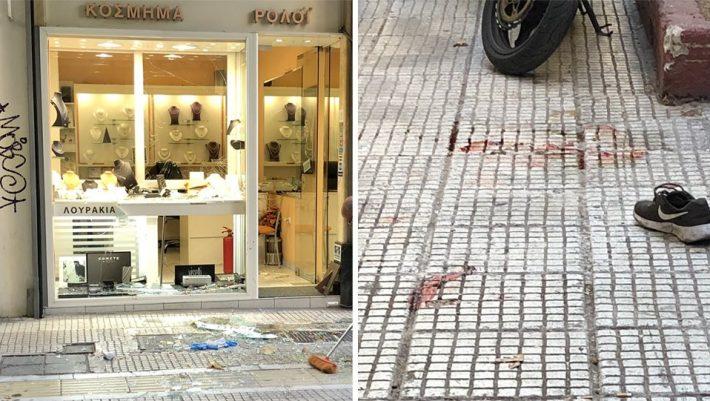 Νεκρός ο άντρας που προσπάθησε να κλέψει κοσμηματοπωλείο στο κέντρο της Αθήνας