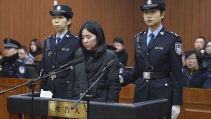 Εκτελέστηκε νταντά που έκαψε μητέρα και τρία παιδιά μέσα στο σπίτι τους
