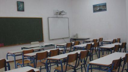 Το μέτρο-έκπληξη του υπουργείου Παιδείας για τις απουσίες των μαθητών