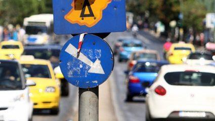 Οδηγοί προσοχή: Έρχεται ξανά ο δακτύλιος – Το πρόστιμο για τους παραβάτες