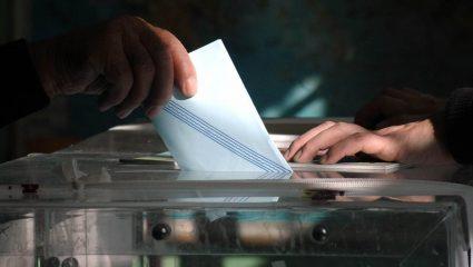 Nέα δημοσκόπηση: Το προβάδισμα και η πρόθεση ψήφου