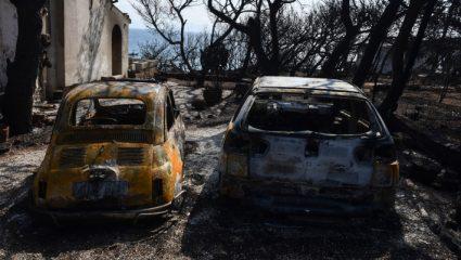Μελέτη αναλύει τις συνθήκες που έκαναν ανεξέλεγκτη την πυρκαγιά στο Μάτι
