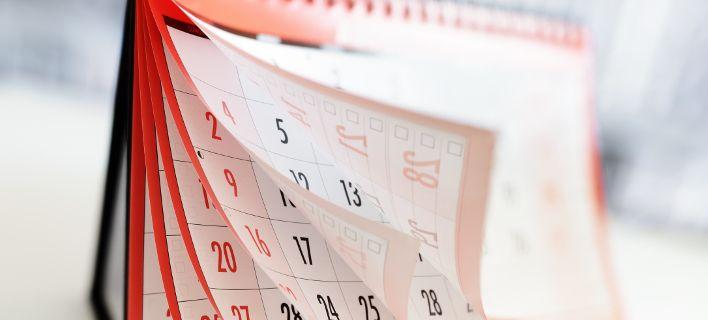 Σεζόν 2018-2019: Όλες οι αργίες και τα τριήμερα