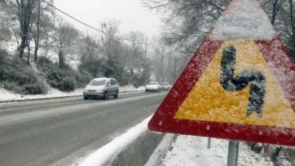 Καιρός: Σε ποιες περιοχές θα χιονίσει την Παρασκευή