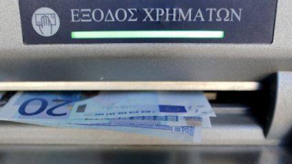 Επίσημο: Χωρίς capital controls από την 1η Οκτωβρίου