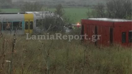 Τραγική κατάληξη στη σύγκρουση τρένου με αυτοκίνητο στη Φθιώτιδα: Μια νεκρή και δύο τραυματίες