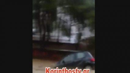Βίντεο που συγκλονίζει από το Κιάτο: «Θεέ μου θα πνιγούμε»