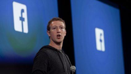 Τόσα θα πληρώσει το facebook για την «εισβολή» χάκερ
