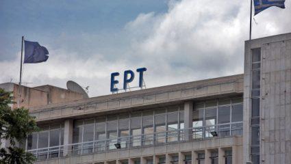 Έρχεται αθλητικό κανάλι από την ΕΡΤ