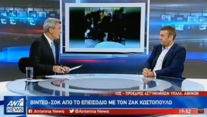 Τι συμβαίνει μέσα στην ελληνική αστυνομία;