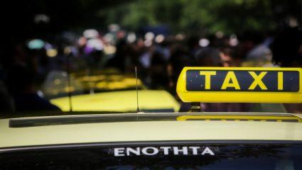Αλλάζουν όλα: Κυκλοφορούν ηλεκτρικά ταξί
