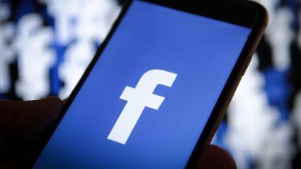Μπουρλότο βάζει ο πρώην επικεφαλής ασφαλείας του Facebook!