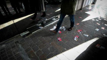 Ηγετικό στέλεχος Ρουβίκωνα: Σε περίπτωση που θα πάθω τροχαίο, ο λογαριασμός θα σταλεί σε Γεροβασίλη – Παπακώστα