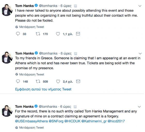 Ξεσπαθώνει ο Τομ Χανκς: «Έλληνες φίλοι μου, κάποιοι σας κοροϊδεύουν» (ΦΩΤΟ)