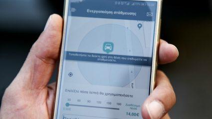 Μεγάλη αλλαγή στην κινητή τηλεφωνία: Φραγή αν ο λογαριασμός ξεπεράσει τα 150 ευρώ