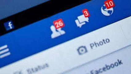 Αλλάζει και πάλι το facebook – Πώς επηρεάζονται οι λογαριασμοί