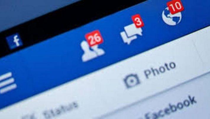 Αλλάζει και πάλι το facebook - Πώς επηρεάζονται οι λογαριασμοί