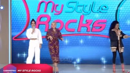 Νέα ώρα για το My Style Rocks (ΒΙΝΤΕΟ)