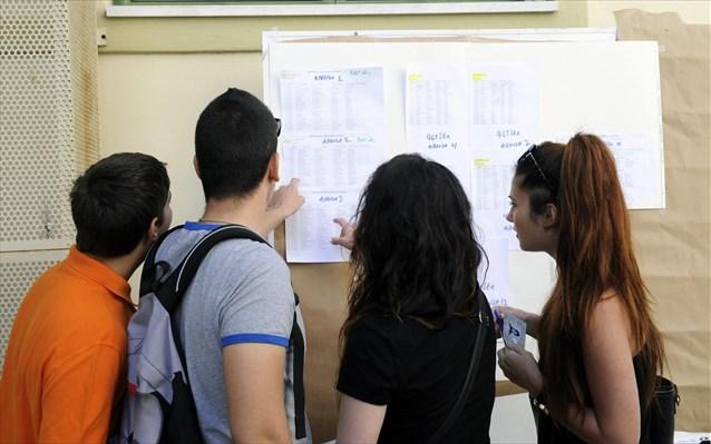 Τραγικό: Δηλώνουν πρώτη κατοικία στη Μάνδρα για μοριοδότηση στις Πανελλήνιες!