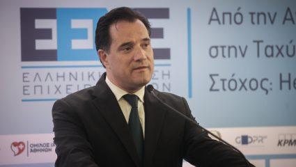Άσχημα νέα για τον Άδωνι Γεωργιάδη