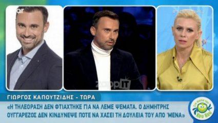 Νέο επεισόδιο στην κόντρα Καπουτζίδη-Ουγγαρέζου