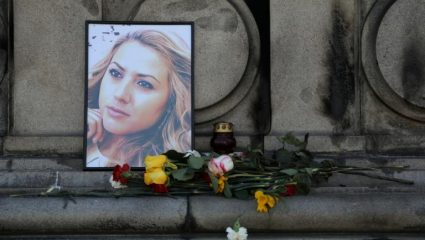 Aνατροπή στη δολοφονία της Βουλγάρας δημοσιογράφου – Σεξουαλικά τα κίνητρα του δράστη;