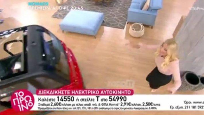 Απίστευτο σκηνικό στο Πρωινό: Παραλίγο ατύχημα με το αυτοκίνητο! (ΒΙΝΤΕΟ)