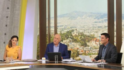 Τι συνέβη και η Μπάγια Αντωνοπούλου δεν εμφανίζεται στο «Καλημέρα Ελλάδα»; – Ο Γιώργος Παπαδάκης απαντά (BINTEO)