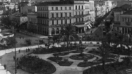 Σαν σήμερα: Η ιστορία της Πλατείας Ομονοίας – Πώς πήρε το όνομά της