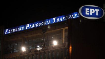 Συνεχίζεται ο «πόλεμος» για την ΕΡΤ – Τι δήλωσε στην κεντρική επιτροπή του ΣΥΡΙΖΑ πρώην υπουργός