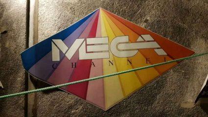 Πανηγυρίζουμε ήδη: Η πιο ιστορική σειρά του MEGA έτοιμη να επιστρέψει! (ΒΙΝΤΕΟ)