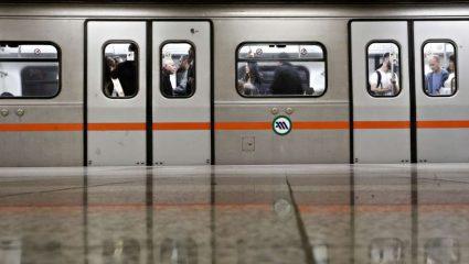 Έρχεται ταλαιπωρία – Στάση εργασίας στο μετρό την Παρασκευή