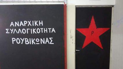 Σβάστικες στο στέκι του «Ρουβίκωνα» στη Φιλοσοφική (ΦΩΤΟ)