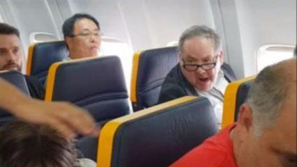 Ασύλληπτη επίθεση ρατσιστή σε γυναίκα κατά τη διάρκεια πτήσης: «Άσχημη, μαύρη σκύλα!»
