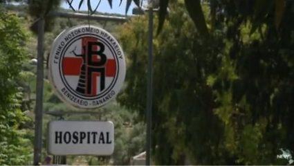 Συνεχίζει να παλεύει για τη ζωή του ο 28χρονος που πνίγηκε με σουβλάκι