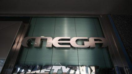 Συγκινητικό μήνυμα των εργαζομένων του MEGA