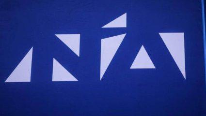 Άλλαξε πάλι το λογότυπο της Νέας Δημοκρατίας! (ΦΩΤΟ)