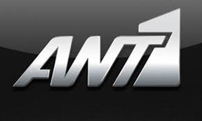 Η σειρά του ΑΝΤ1 που κόβεται λόγω χαμηλής τηλεθέασης