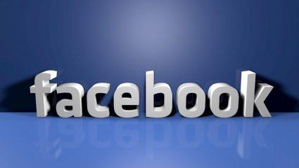 Το facebook αλλάζει τα δεδομένα