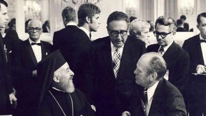 1975: Η απόρρητη συνομιλία Φορντ, Κίσιγκερ, Ντεμιρέλ για το Κυπριακό