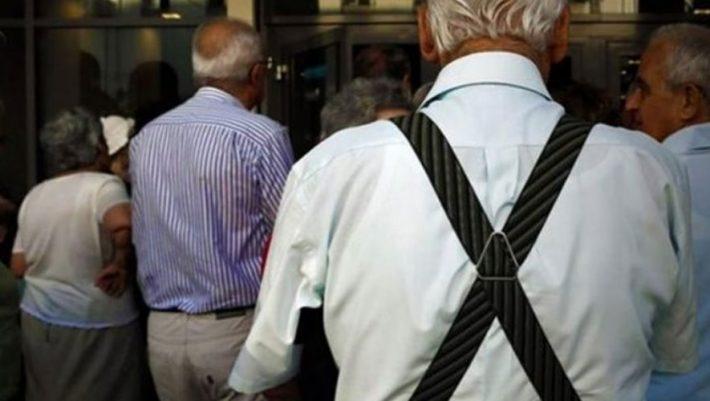 Bloomberg: Στην πιο φτωχή χώρα της Ευρώπης μεταναστεύουν οι Έλληνες συνταξιούχοι για να ζήσουν αξιοπρεπώς
