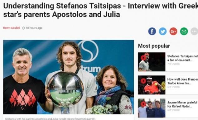 Ο Στέφανος Τσιτσιπάς μέσα από τα μάτια των γονιών του