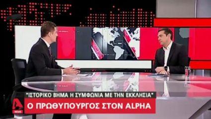 Η τηλεθέαση του Alpha από την παρουσία Τσίπρα