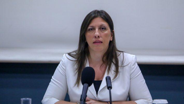 «Πόλεμος» Κωνσταντοπούλου - Πολάκη: Tweet με αιχμές της πρώην προέδρου της Βουλής