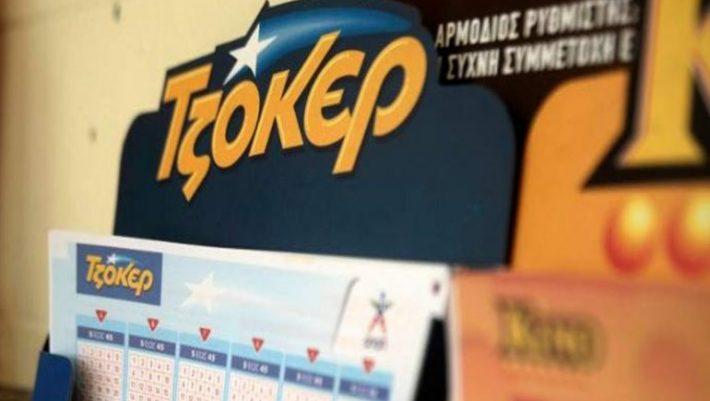 Της... έκατσε; Χαμός με τις φήμες ότι Ελληνίδα παρουσιάστρια κέρδισε το Τζόκερ των δύο εκ. ευρώ