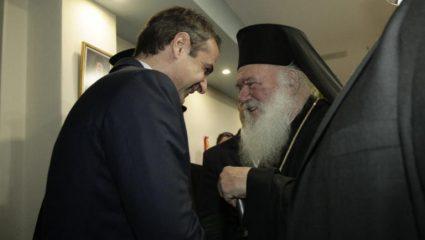 Aρχιεπισκοπή: «Καμία συνάντηση Μητσοτάκη – Ιερώνυμου»