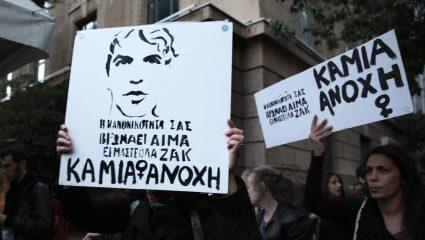 Ιατροδικαστής για Ζακ Κωστόπουλο: Δεν έπαθε κρίση πανικού, πέθανε από τα χτυπήματα